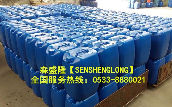 太原反渗透阻垢剂SS815【酸式】产品