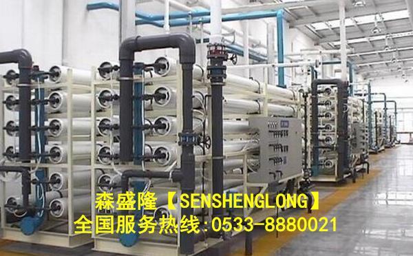 太原反渗透阻垢剂SS815【酸式】产品应用