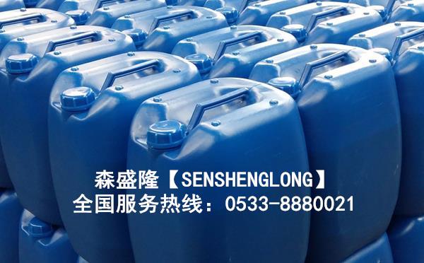 山西大同反渗透阻垢剂SS820【酸式】产品