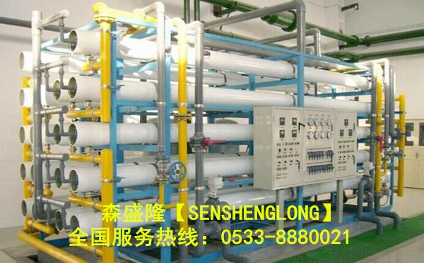 山西大同反渗透阻垢剂SS820【酸式】产品应用
