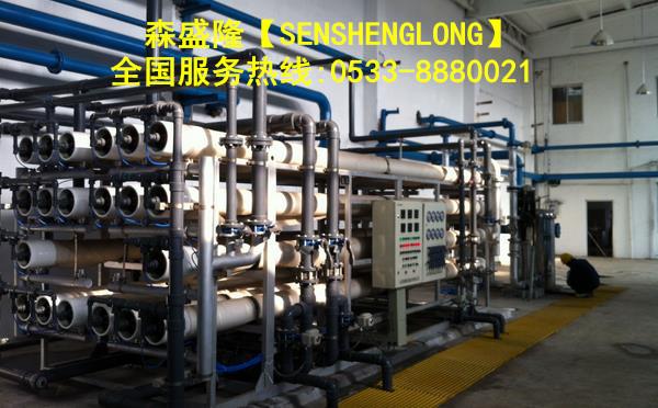 晋城反渗透阻垢剂SL815【碱式】产品应用