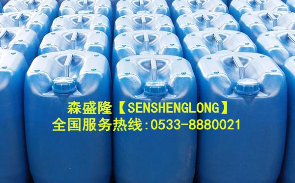 山西电厂循环水阻垢剂SS710产品