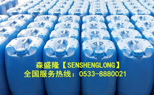 山西运城锅炉除垢剂SZ810【液体】产品