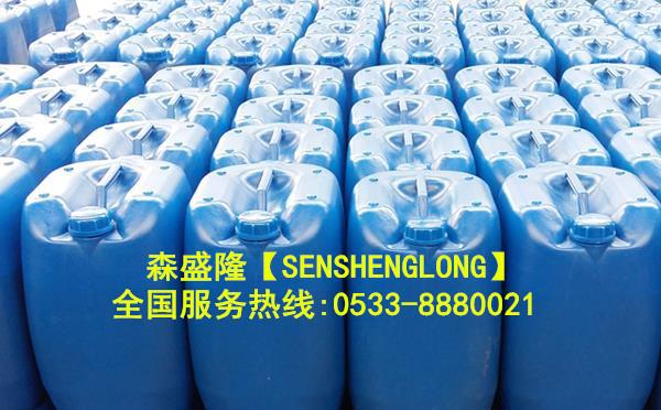 太原锅炉除垢剂SZ810产品