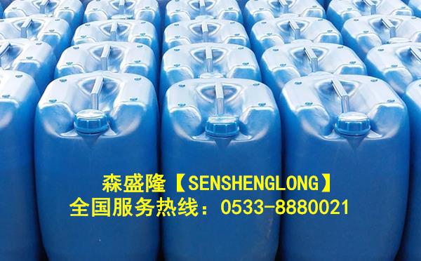 山西锅炉除垢剂SZ810产品