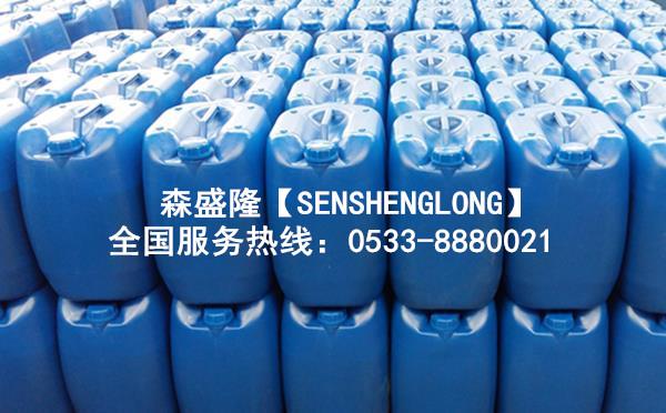 吕梁锅炉阻垢剂SG830产品