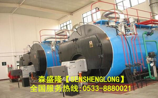 吕梁锅炉阻垢剂SG830产品应用