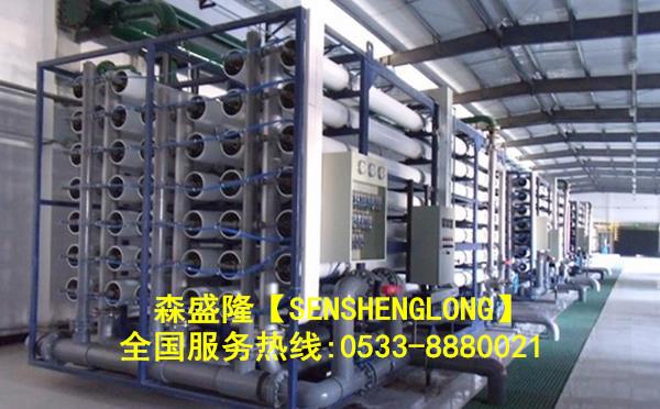 反渗透阻垢剂SY720【无磷】产品应用
