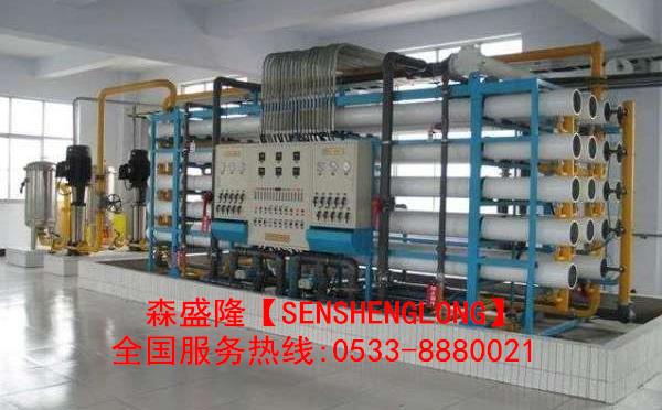 反渗透RO膜阻垢剂SS815【酸式】产品应用