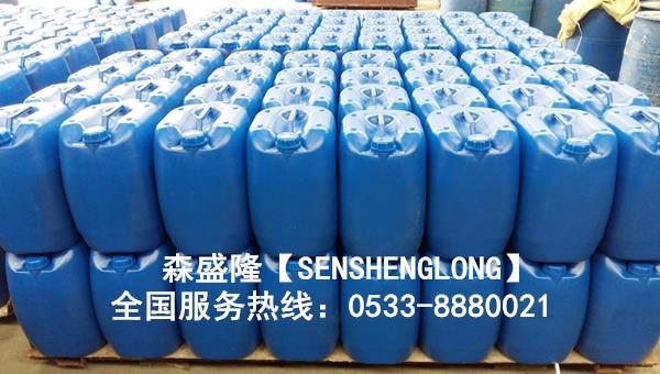 晋中电厂循环水阻垢剂SS715产品