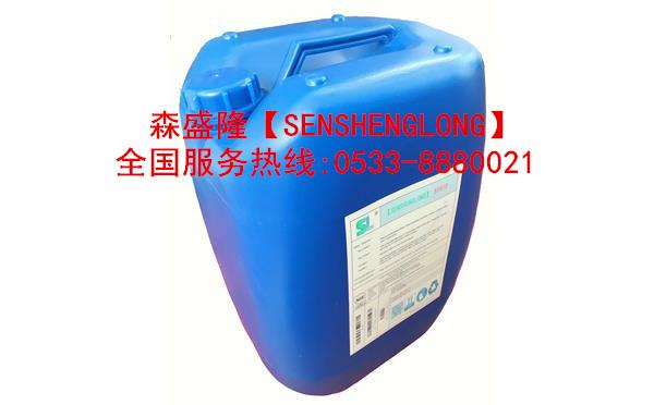 锅炉除垢剂SZ810产品