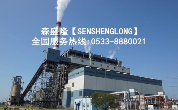 山西速效除垢剂SZ800【高效粉剂】大型锅炉应用