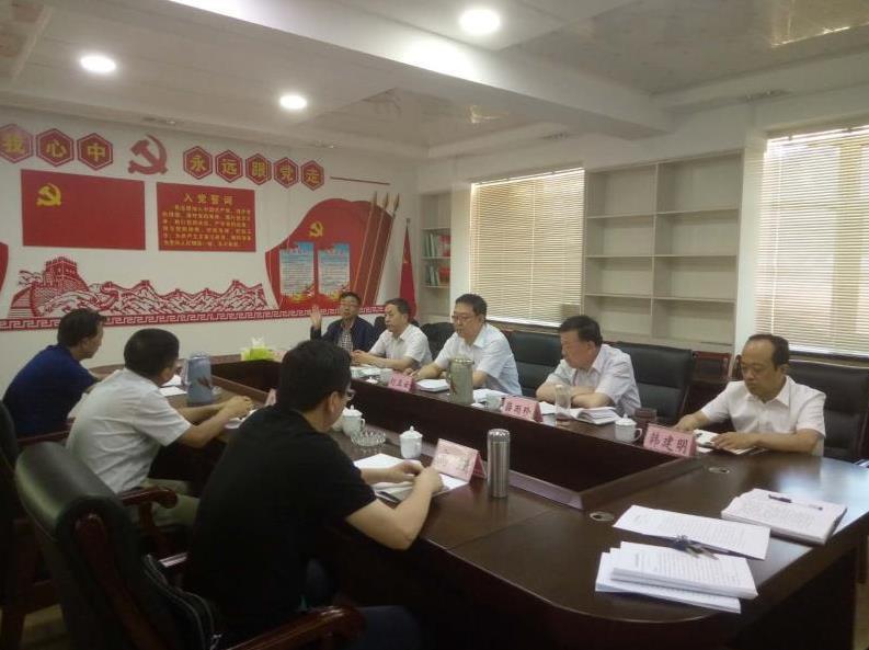 吕梁市召开环保警示教育专题民主生活会