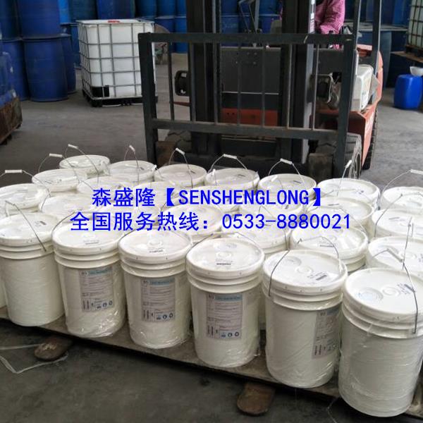 反渗透水处理设备药剂定制加工