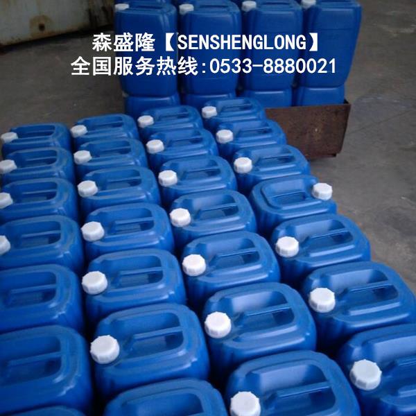 高温缓蚀阻垢剂280℃应用高效