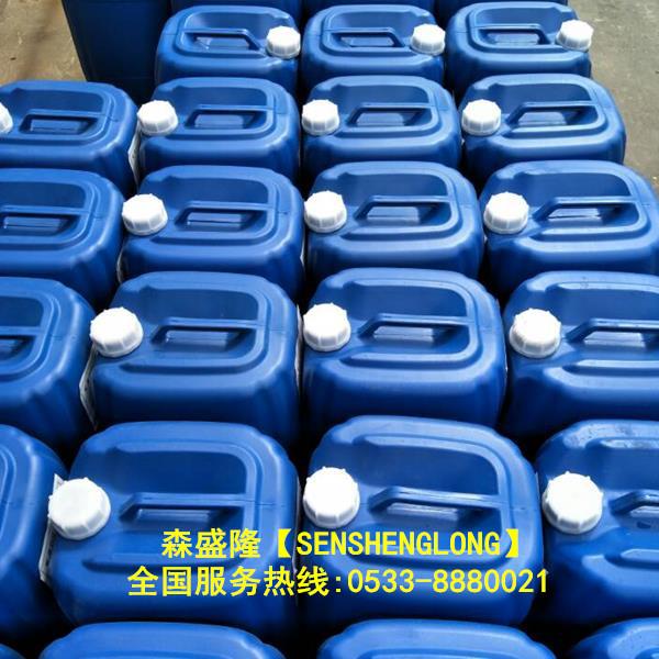无磷缓蚀阻垢剂诚招山西代理商