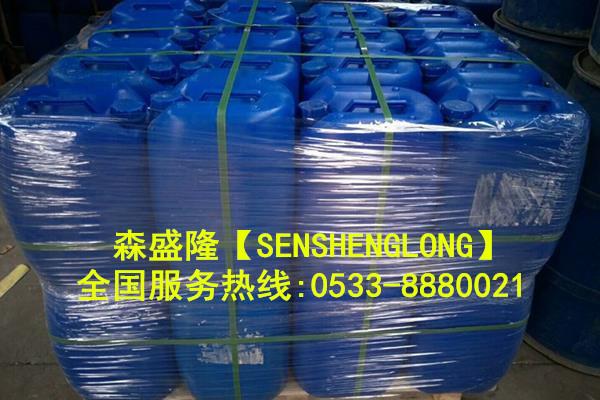 中性反渗透阻垢剂回用水专用