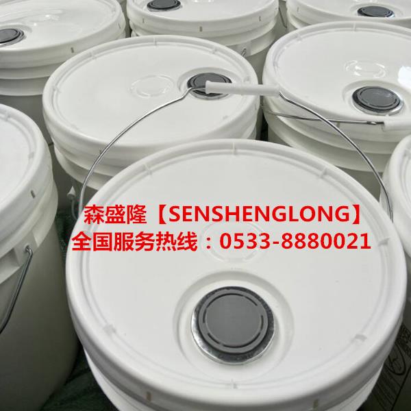 阻垢分散剂根据用户需要生产配制