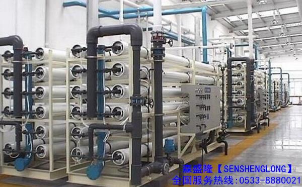 超滤膜阻垢剂森盛隆适用各类进口国产膜